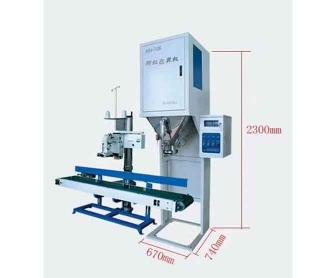 固体定量包装机